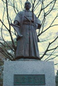 Statue of Tsunenaga
