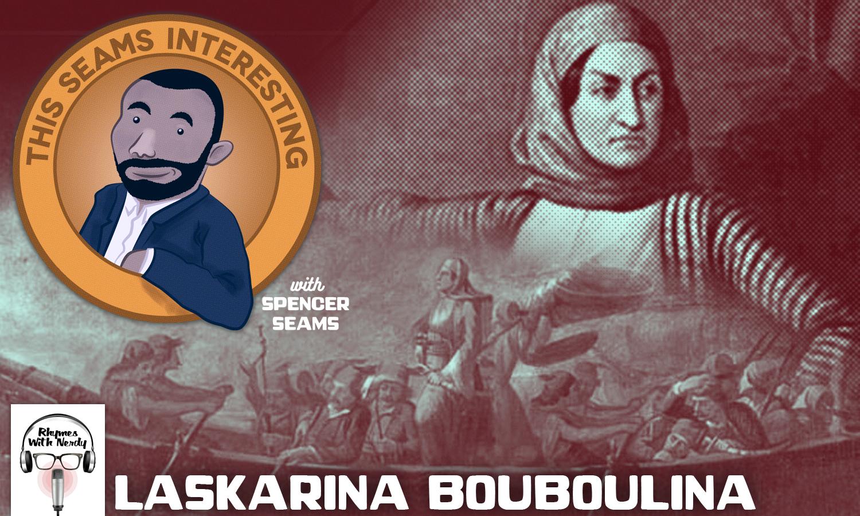 TSI-Laskarina Bouboulina